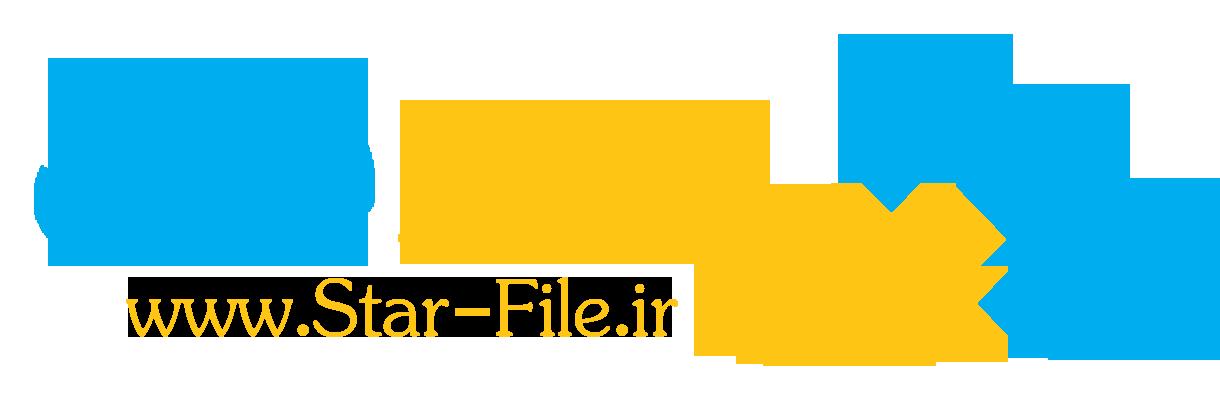 استارفایل